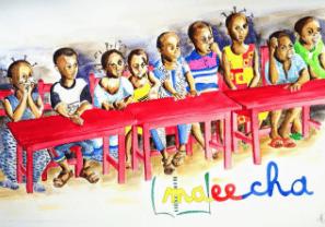 Oeuvre de Virgine Havard pour la vente aux enchères de Partage Oise à Compiègne